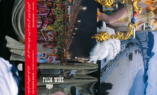 pw_cover_front
